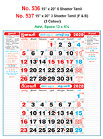 R537 Tamil (F&B) Monthly Calendar 2020 Online Printing