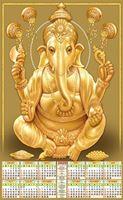 P463 Golden Ganesh Polyfoam Calendar 2020 Online Printing