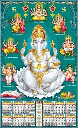 P464 Ganesh Polyfoam Calendar 2020 Online Printing