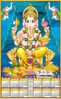 P466 Raja Ganesh Polyfoam Calendar 2020 Online Printing