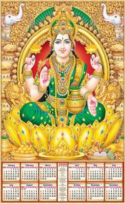 P467 Gold Lakshmi Polyfoam Calendar 2020 Online Printing