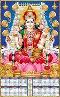 P469 Lord Lakshmi Polyfoam Calendar 2020 Online Printing