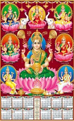 P471 Asta  Lakshmi Polyfoam Calendar 2020 Online Printing