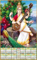 P472 Lord Saraswathi Polyfoam Calendar 2020 Online Printing