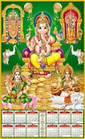 P474 All Gods Polyfoam Calendar 2020 Online Printing
