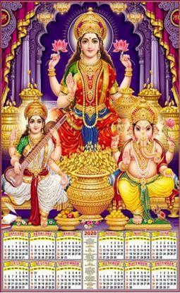 P475 Diwali Pooja Polyfoam Calendar 2020 Online Printing