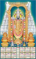 P476 Balaji Polyfoam Calendar 2020 Online Printing