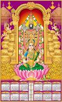 P477 Balaji Lakshmi Polyfoam Calendar 2020 Online Printing