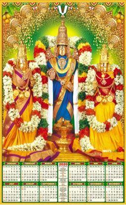 P478 Thirupathi Kalyan Polyfoam Calendar 2020 Online Printing