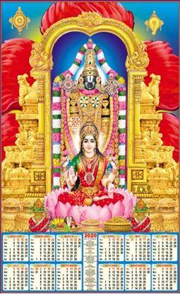 P479 Balaji Lakshmi Polyfoam Calendar 2020 Online Printing