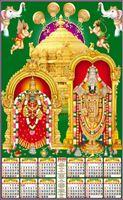 P482 Thirupathi Padmavathi Polyfoam Calendar 2020 Online Printing