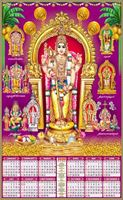 P487 Lord Karthikeyan Polyfoam Calendar 2020 Online Printing