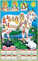 P492 Komatha Polyfoam Calendar 2020 Online Printing