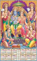 P495 Jai Sita Ram Lakshman Hanuman Polyfoam Calendar 2020 Online Printing
