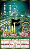 P506 Mecca Madina Polyfoam Calendar 2020 Online Printing