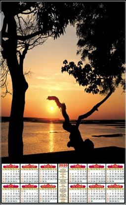 P513 Sun Rise Polyfoam Calendar 2020 Online Printing