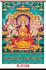 R5106 Diwali pooja Jumbo Calendar 2020 Online Printing