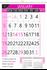 """V803 13x19"""" 12 Sheeter Monthly Calendar 2020"""
