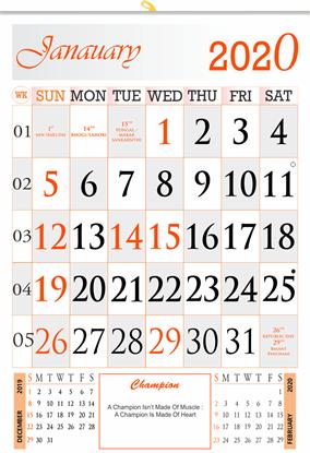 """V805 13x19"""" 12 Sheeter Monthly Calendar 2020"""
