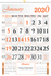 "V805 13x19"" 12 Sheeter Monthly Calendar 2020"