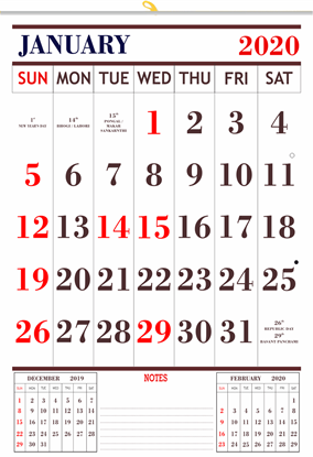 "V809 13x19"" 12 Sheeter Monthly Calendar 2020"