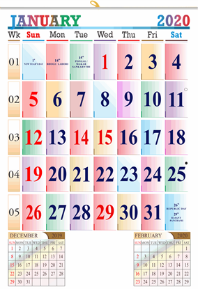 "V811 13x19"" 12 Sheeter Monthly Calendar 2020"
