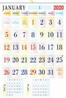 "V813 13x19"" 12 Sheeter Monthly Calendar 2020"