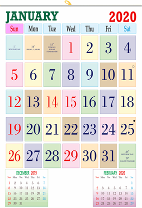 "V817 13x19"" 12 Sheeter Monthly Calendar 2020"
