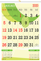 "V821 13x19"" 12 Sheeter Monthly Calendar 2020"