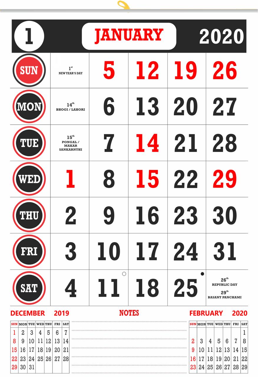 """V825 13x19"""" 12 Sheeter Monthly Calendar 2020"""