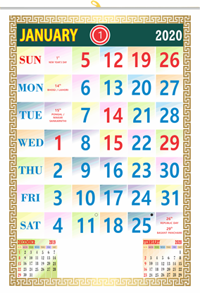 "V829 13x19"" 12 Sheeter Monthly Calendar 2020"