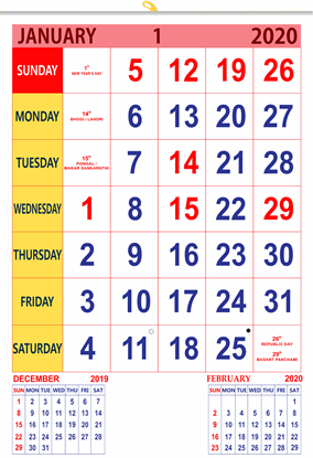 "V835 13x19"" 12 Sheeter Monthly Calendar 2020"