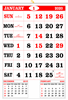 "V837 13x19"" 12 Sheeter Monthly Calendar 2020"