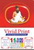 15x20 Thiruvalluvar Daily Special calendar 2020 Online Printing