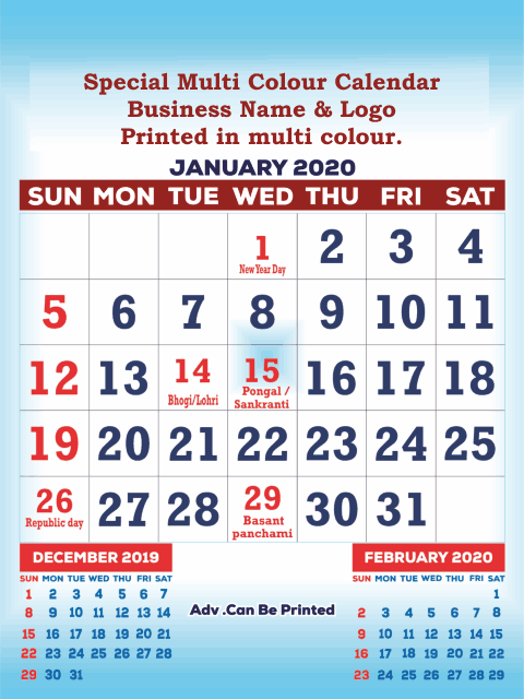 6 Sheeter Special Monthly Calendar (F& B)