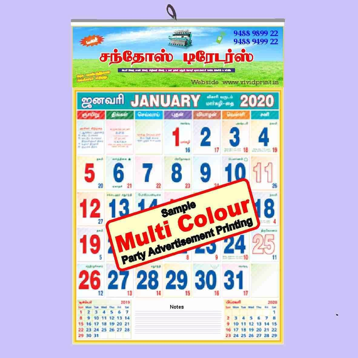 15x20 Multi Colour Printing