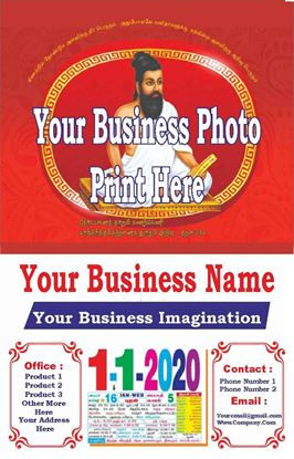 Special 10x15 Daily Calender Printing