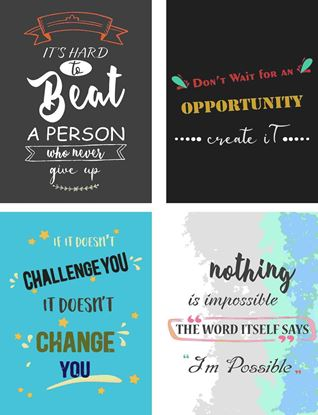 P1012 Motivational & Challenge Posters