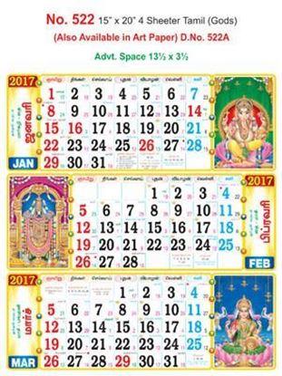 R522 Tamil(Gods) Monthly Calendar 2017