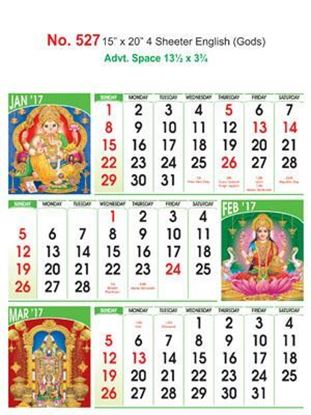R527 English(Gods) Monthly Calendar 2017