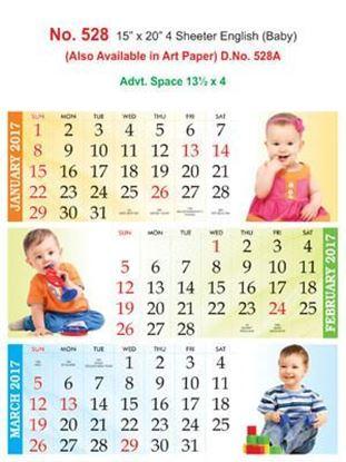 R528 English(Baby) Monthly Calendar 2017