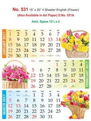 R531 English(Flower) Monthly Calendar 2017