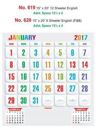 R619 English Monthly Calendar 2017