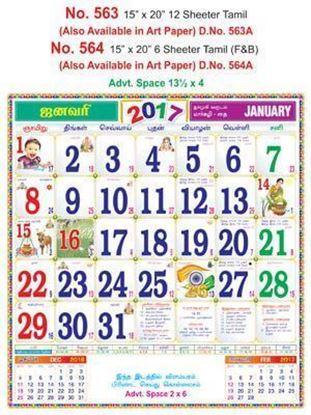 R564 Tamil Monthly Calendar 2017