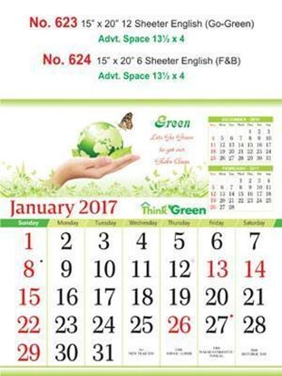 R624 English(Go-Green) Monthly Calendar 2017