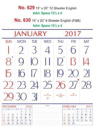 R629 English Monthly Calendar 2017