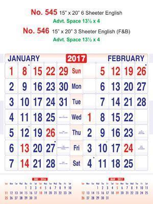 R546 English (F&B) Monthly Calendar 2017