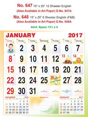 R647 English Monthly Calendar 2017