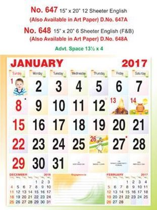 R647 English Monthly Calendar 2017
