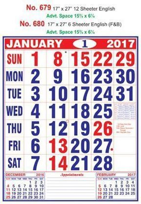 R680 English (F&B)  Monthly Calendar 2017